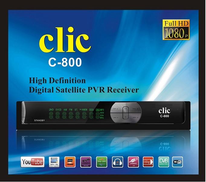 جديد أجهزة Tron تحدثان Clic C-800.jpg