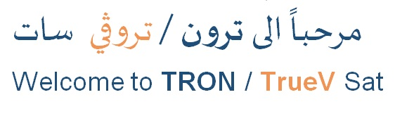 Welcome to Tron Sat